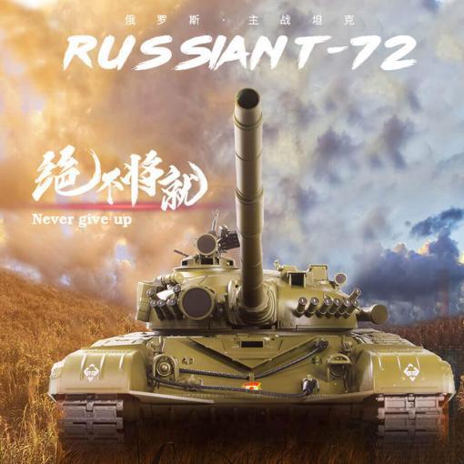 Ferngesteuerter Panzer mit Schuss Russicher T-72 Heng Long 116 , Stahlgetriebe -2,4Ghz V 6.0 -PRO 4