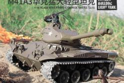 Ferngesteuerter Panzer mit Schuss U.S. M41 A3 WALKER BULLDOG Heng Long 1-16 -2,4Ghz V6.0 -PRO -3