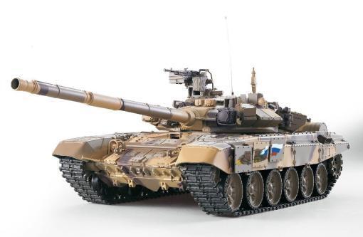 ferngesteuerter panzer mit schussfunktion russisher t90 - upg - v6.0 -1